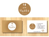 HaoKa logo/名片設計