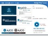 AJCO 岳杰金屬 CI 設計
