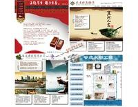 網頁設計-S.K資訊工作室/康明欽/邱碩勛