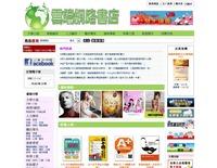 購物網站架設-S.K資訊工作室/康明欽/邱碩勛