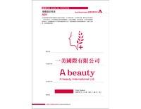 企業形象識別 / VI設計手冊-奇想品牌企劃事務所
