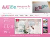0917 結婚吧網站LOGO 設計提案