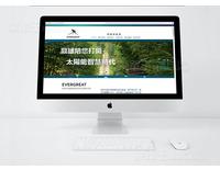 企業形象、購物車網站設計/架設-創意堂 x 廣告設計