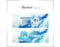 BANNER設計-Miss Kate設計工作室