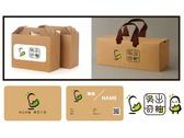 麻豆文旦品牌設計