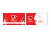 花鹿米 logo及名片
