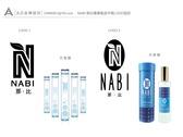 NABI 那比專業髮品中英LOGO設計