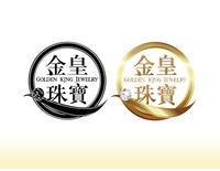 LOGO商標(彩+墨)2500元-福將興業有限公司