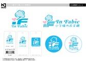 IF小乙福內衣王國logo/商標設計