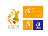 台灣花鹿米logo名片