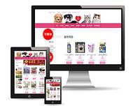 公司購物網站設計-互聯科技工作室