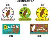 台灣花鹿米LOGO/名片