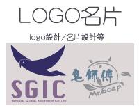LOGO商標名片設計-YUURAI