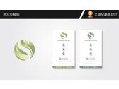 水禾亞藝術logo/名片設計