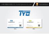 科技公司Logo設計 + 名片設計