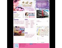 網站公版專案-新力視覺設計工作室