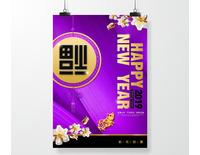 DM / 海報 / 卡片設計-Yeh Queen平面設計