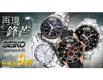 網購 廣告 banner