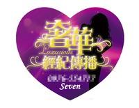 Logo/商標設計