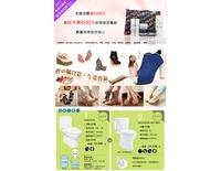 賣場Banner/EDM-OVO貓頭鷹創意設計