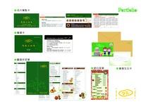平面設計印刷-JYD 婕妘設計