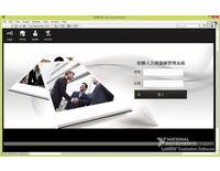 各類POS管理系統-時設幸也設計開發工作室
