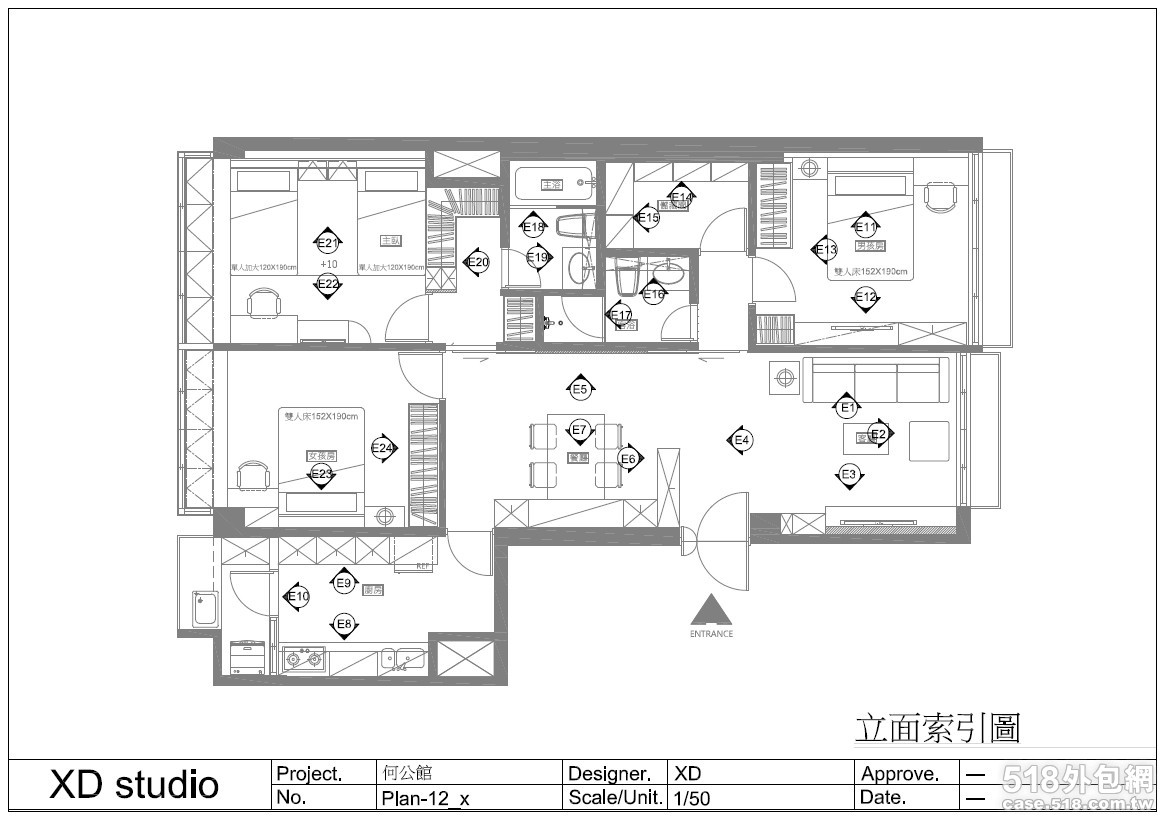 室内空间设计图说绘制-手绘转cad