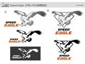 Speed Eagle公司Logo商標設