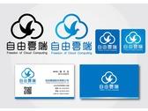 自由雲端股份有限公司 LOGO+名片設計