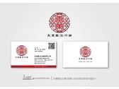 天策數位行銷 品牌 LOGO設計及名片