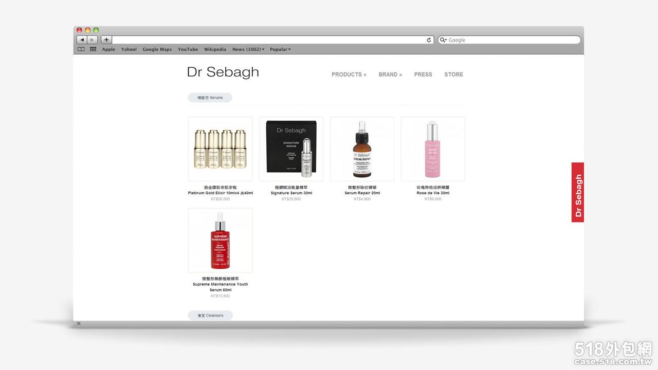 響應式網頁設計建置