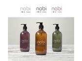 NABI專業髮品
