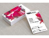 名片設計-卡卡品牌設計