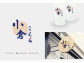 日式甜品店徵Logo-設計提案