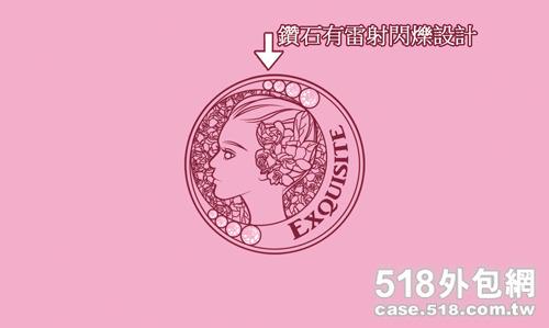 月亮神logo