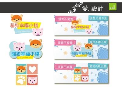 企業LOGO及粉絲團專頁banner設計