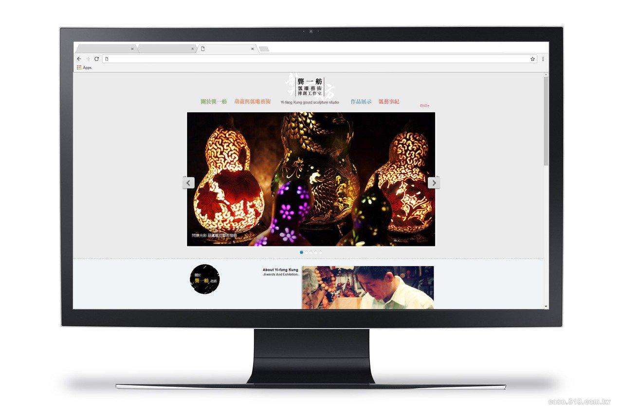 自適應一頁式形象網站設計
