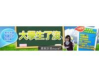 廣告Banner設計-壹念設計anyes360.com