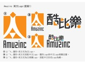 Amuzinc 英文Logo(提案1)