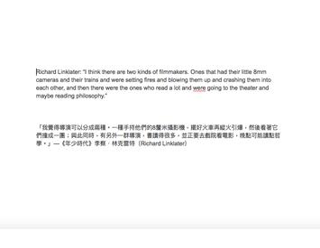 字幕文件書信翻譯