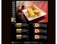 網頁切版-崇瀚數位創意設計工作室