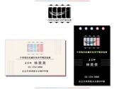 中華兩岸紋繡彩妝美甲職訓協會 logo