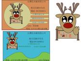 花米鹿名片設計與logo設計