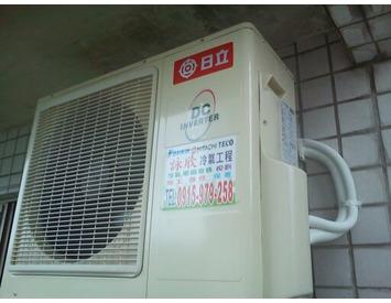 冷氣空調施工安裝維修保養