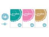 水漾心計 logo & 面膜設計B