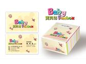 嬰幼兒玩具禮盒Logo +名片+包裝盒
