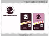 中華兩岸紋繡彩妝美甲職訓協會