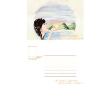 插畫明信片