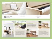 數位鋼琴型錄-2