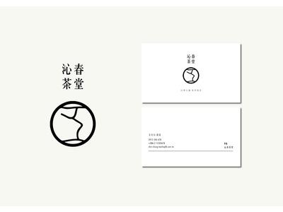 沁春茶堂/LOGO/名片